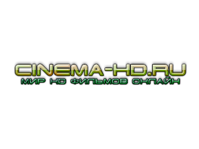 cinema-hd-3.png