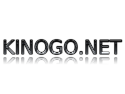 kinogo_2.png