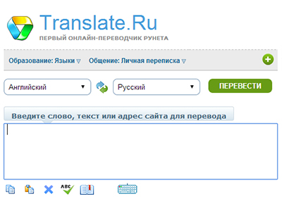 translate.png
