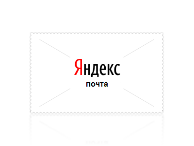mail.yandex.ru | Logo by Grawl | UserLogos.org