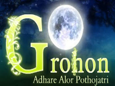 Copy-of-grohon_logo.jpg