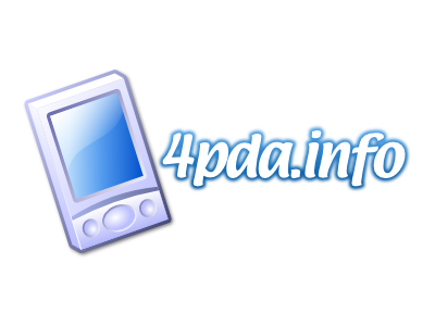 4pda_info_03.png