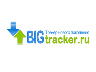 bigtracker_01.png