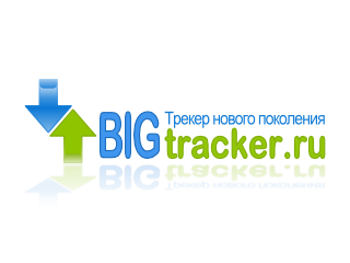 bigtracker_02.png