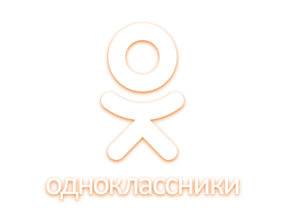 odnklassniki_new_02.png