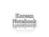 koreannotebook.png