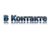 vk2.png