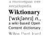 Wiktionary_glow.png