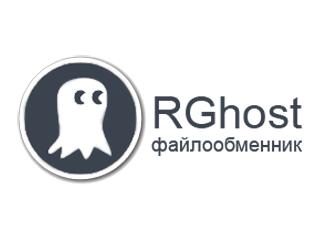 Rghost Ru